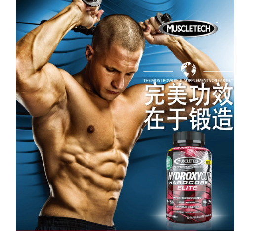 Hydroxycut Hardcore Elite-Svetol Green Coffee Bean Extract Formula