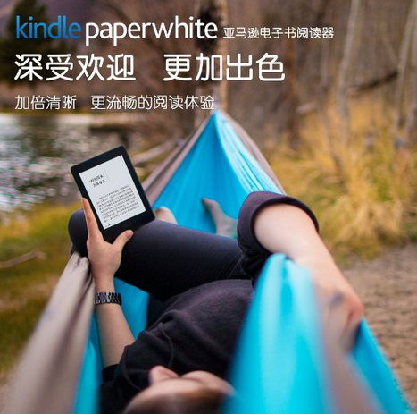 最新一代 Kindle Paperwhite 6寸 高分辨率 (300 ppi) 墨水屏 带背光