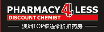 澳洲Pharmacy4Less中文网