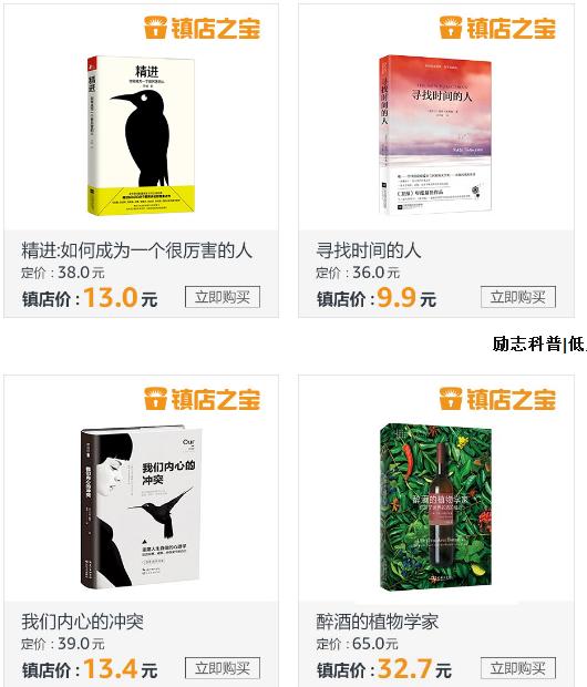 #亚马逊PrimeDay#中亚现开启两场会员专享的图书镇店之宝活动!