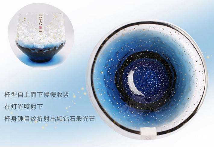 #亚马逊海外购#东洋佐佐木 八千代星空金箔玻璃杯 260ml 蓝色