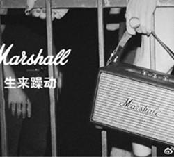 超低秒杀价!#亚马逊海外购#Marshall马歇尔 摇滚重低音监听级 Kilburn 蓝牙音箱 黑色