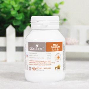 自己海淘更安心!BIO ISLAND生物岛 婴幼儿童液体乳钙软胶囊 90粒