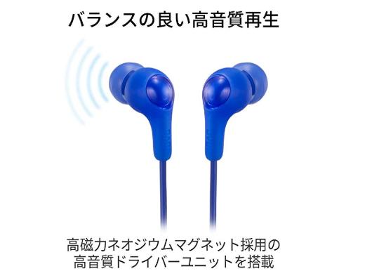 JVC杰伟世 HA-FX23BT 无线耳机