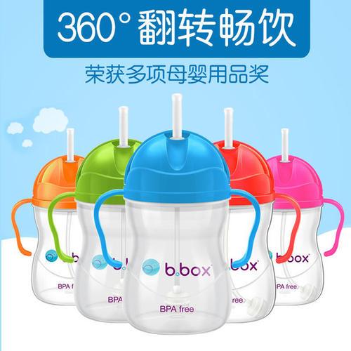 近期低价!B.box婴幼儿重力球吸管杯3件8折