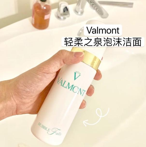 【Beautinow】VALMONT法尔曼 轻柔之泉洁面泡沫 150ml(简装)