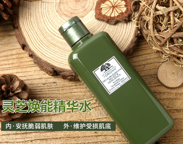 【Beauty House】Origins悦木之源 菌菇水200ml